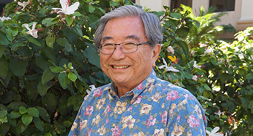 Gerald Kato, Faculty, School of Communications, UH Mānoa